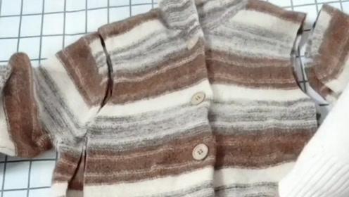 自己的羊毛外套缩水穿不上了,剪几刀给儿子穿!