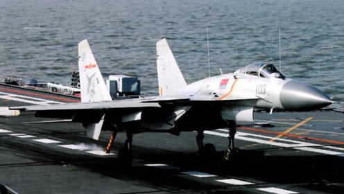 歼15S战机或将浮出水面,采用双座舱设计,专家:还是理想加油伙伴