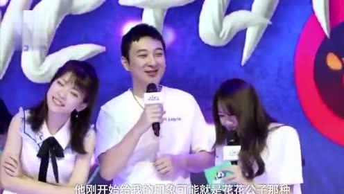 熊猫前员工谈王思聪 :离职补偿是他给掏的