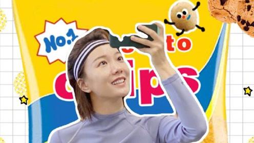 王珞丹绿洲营业分享健身照 还一边想着薯片和曲奇