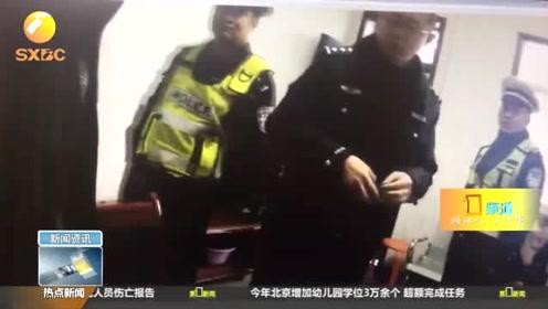 """雇佣""""侦察兵""""跟踪警车 车主司机双双被行拘"""
