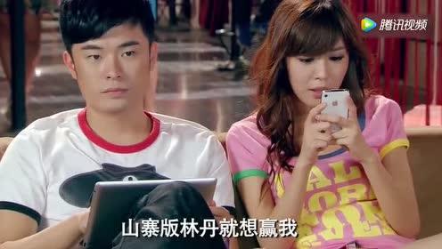 陈赫被非主流美女加好友正高兴呢!仔细一看却满脸的嫌弃!
