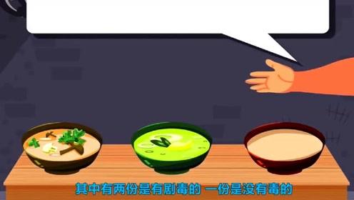 脑力测试:三碗蘑菇头,小王应该选择哪碗呢?大家猜猜