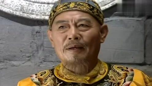 梦断紫禁城:没想到皇上竟让和珅娶她为妻,原来此女的身份不简单
