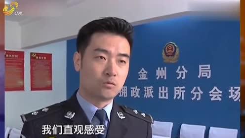 辽宁3岁男童进了派出所,父母身份特殊,民警都不敢告诉他