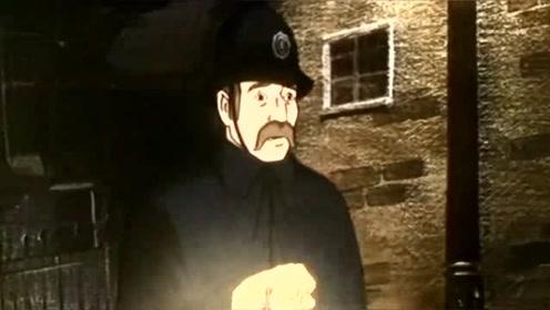 动漫:警察巡夜被一只猫吓到,然后看到死过人的房子里亮着灯
