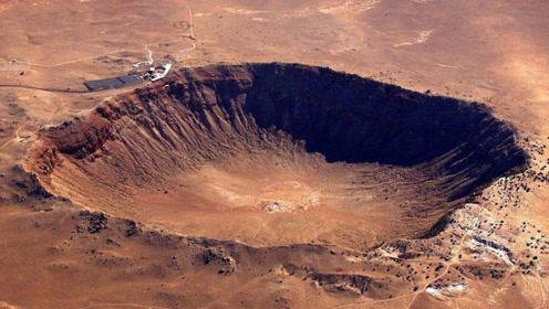 为什么陨石从天上落下来后,都没有石头只有个大坑?看不见才好!