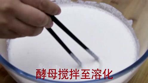 大米别煮粥了,加上山药教你新吃法,15秒一锅,又软又糯,真简单