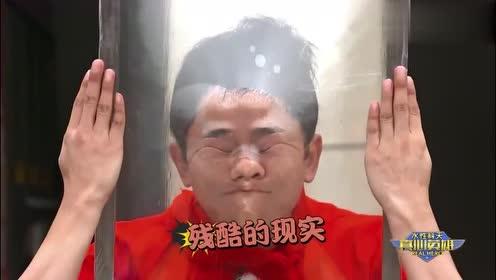 真心英雄:张杰上阵太自信,不料朱亚文从中使坏,结果输的太惨