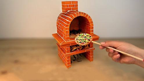 大佬DIY一个小烤炉,这可不是玩具,看到烤成的披萨真是太惊喜了