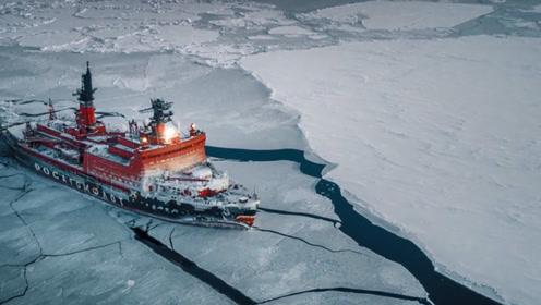 破冰船是如何破冰的?北极圈8米的厚冰层,轻松开辟航道