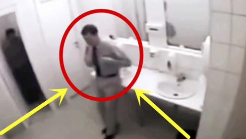小伙躲厕所抽烟,大叔厌恶至极却不吭声,10秒后画面太赞!