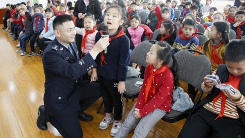 书本没有的,警察告诉你--西安市大中小学平安•公开课堂开讲啦