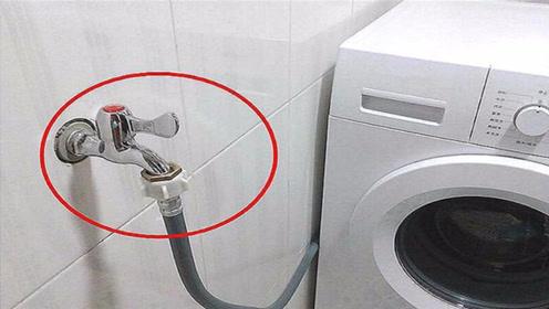 洗衣机每次用完,水龙头开关要不要关?好多人不懂咋回事,都看看
