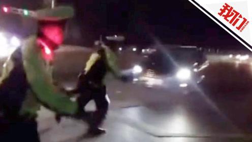 江苏一男子伤人后驾车逃逸 遇检查冲撞交警疯狂逆行
