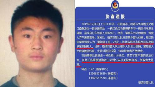 27岁宝马男撞死人后弃车逃逸,交警:性质恶劣,劝主动投案自首