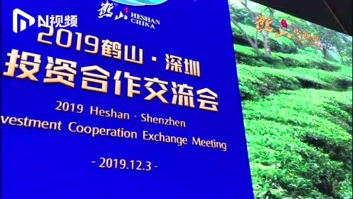 鹤山赴深圳招商,现场签约14项目计划总投资147.5亿元