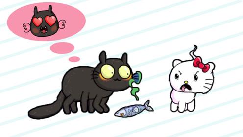 牛油果捡一只小母猫,小黑对她一见钟情,不料却遭到一番厌恶!