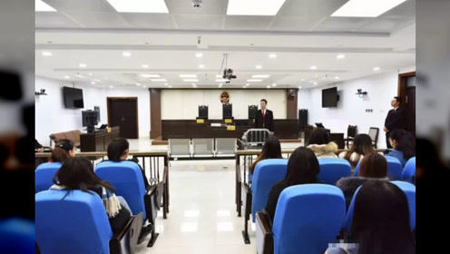 邢台中院举行公众开放日活动
