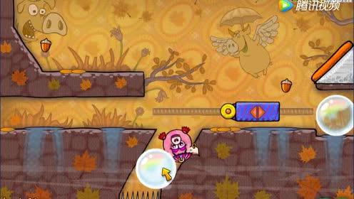 弹簧小猪飞天!这弹簧厉害了!小猪直接被弹飞了