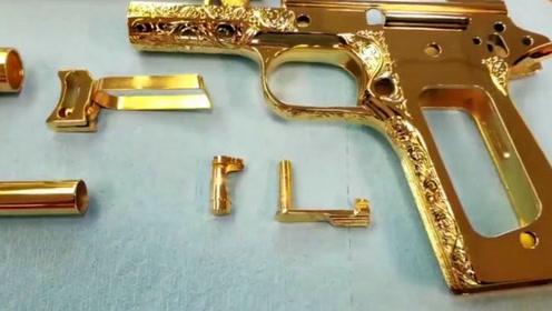 纯黄金打造的枪支为何不能当武器?专家:我来给你说道说道!