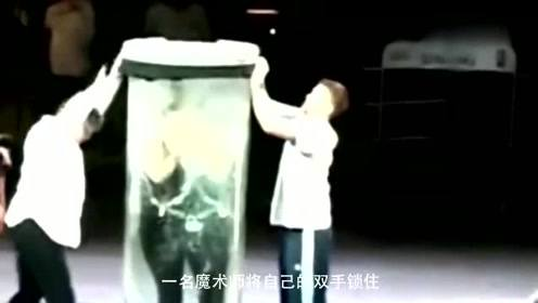 魔术师表演失败,沉入水中后无法脱身,监控拍下绝望的3分钟