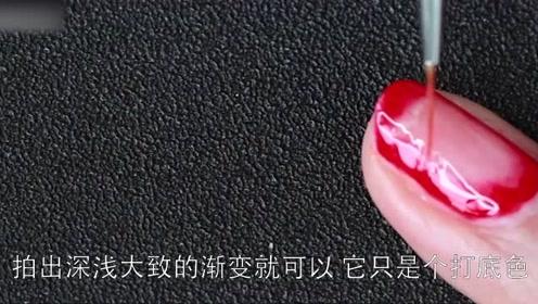 红色晕染美甲,你的手上有颗小星星