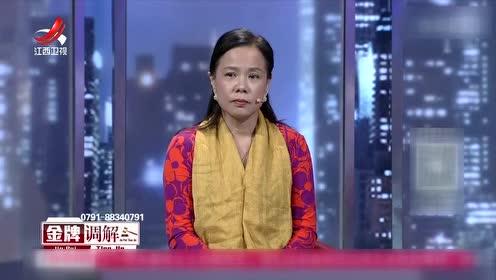赵先生解释道:离婚只是为了给孩子上户口