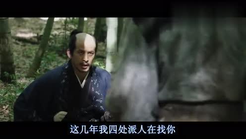一部日本大片,全家问斩,男女老幼全不放过