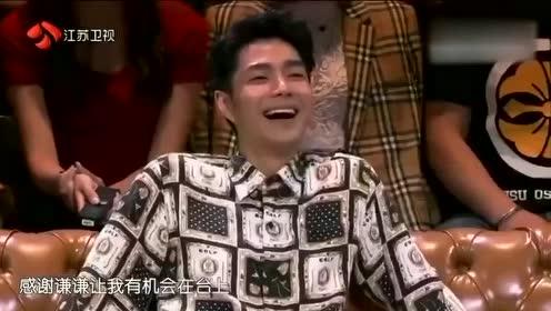 女嘉宾参加金曲捞,表示:我特别感谢海底捞!笑坏其他嘉宾!