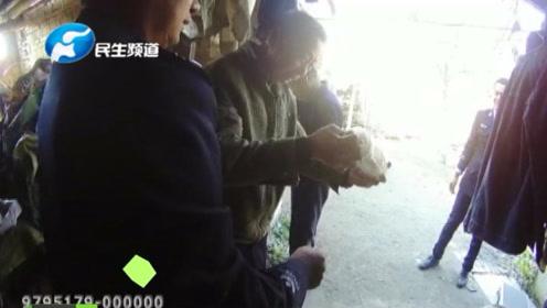 """老汉辛苦攒3万元装瓶子里,埋地下""""不翼而飞"""""""