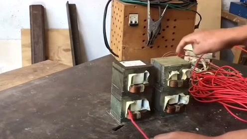 只要4台微波炉的变压器-搞台电焊机小意思!