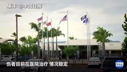 美国珍珠港海军基地枪击案,3死1伤