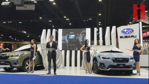 2020款全新斯巴鲁XV和斯巴鲁森林人霸气亮相,掀开车布才知道有多惊艳