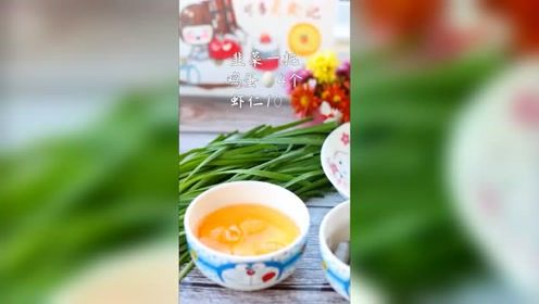 今日立冬吃薄皮大馅的韭菜鸡蛋虾仁馅水饺