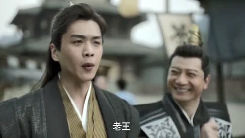《庆余年》范闲的想法和皇上同步了,这是皇上重用他的原因!