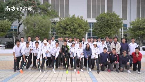 冰雪运动进校园:没有冰雪的广州同学,用旱地冰球模拟冰上运动