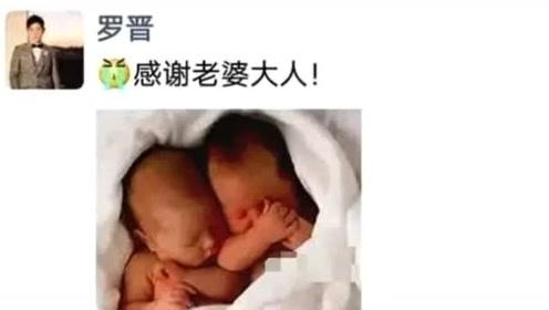 唐嫣生了?网曝罗晋朋友圈晒双胞胎婴儿照片,发文:感谢老婆大人