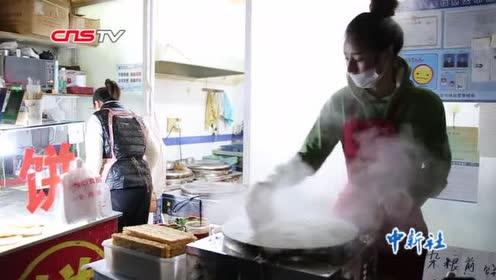 """上海95后""""煎饼西施""""靠努力实现梦想"""