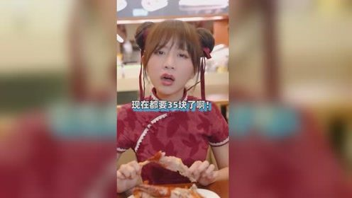 大胃王吃播 天一冷就想吃肉肉,烧鸡、乳鸽、大排骨、你们最爱哪一个?
