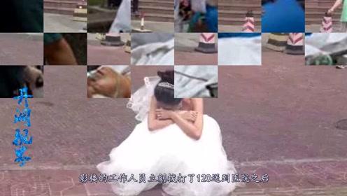 28岁男子拍婚纱照时突然晕倒,查明病因后,新娘直言不嫁了!