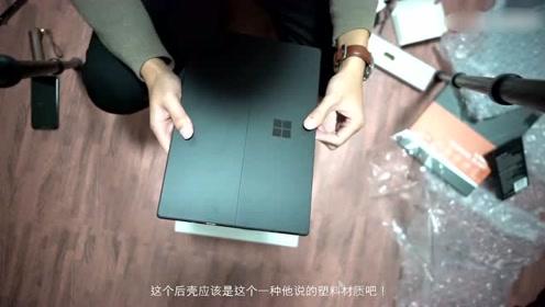 8000元的微软平板开箱 上手的一瞬间 这才是真正的平板电脑
