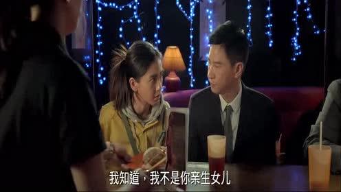 临时同居:杨颖嫌弃妈妈送的房子!不想要!爆出妈妈花心秘密!