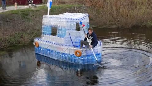小伙用200个矿泉水瓶造船,大胆下水后,结果你猜怎么着?