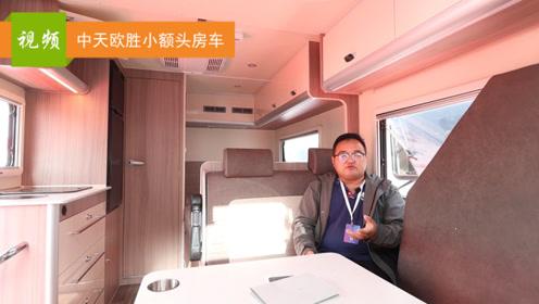 中天新推出一款T型房车,欧胜8AT自动挡,配备电动升降床