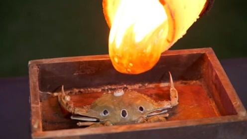 将1000℃的熔岩倒在螃蟹身上,能得到熟了的烤螃蟹吗