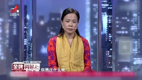 赵先生直言:结婚证制约了我个人的发展