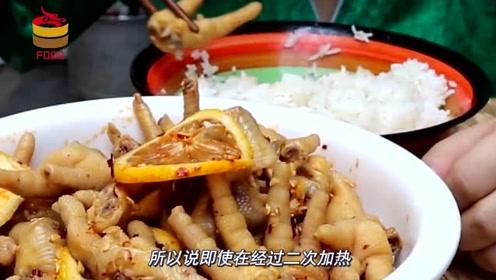 这些剩菜不能二次加热,吃不完请直接扔掉,为了家人的健康了解一下
