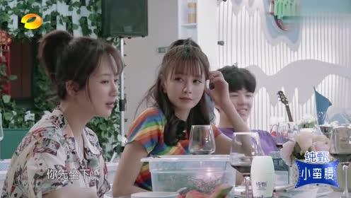 中餐厅:杨紫小金库曝光被大家刨根问底!接下来她该怎么解释?!
