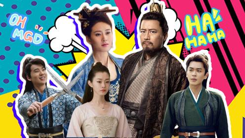 京都模范重组家庭来袭,范闲范思辙实力演绎搞笑一家人